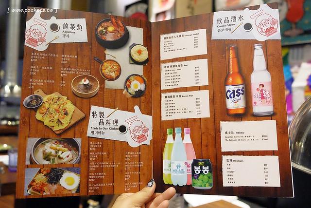 31640911335 9beda990bd z - 滋滋咕嚕쩝쩝꿀꺽韓式烤肉專門店:藝人納豆開的韓式烤肉店(已歇業