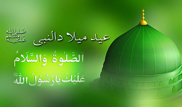 Happy eid milad un nabi 2017 wishes pictures messages quotes images scraps facebook whatsapp status and quotes you can convey your happy eid milad un nabi mawlid 2017 wishes greetings to m4hsunfo