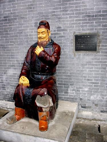 Meng Hao Ran (689-740 A.D.)