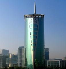 Gurgaon photo