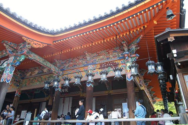 Nakayama-dera Temple