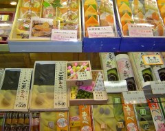 Kyoto - Sweets
