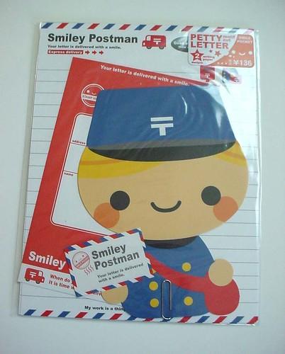 ♥ Mail Man ♥