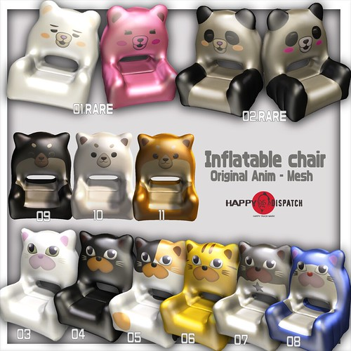[HD]Inflatable chair gacha