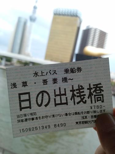 2015-06-25 13.52.58