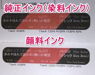 2015-06-14_0010_061415_081304_PM