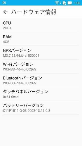 Screenshot_20161015-013638