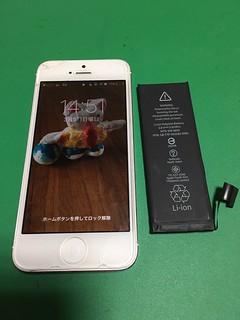 281_iPhone5のバッテリー交換