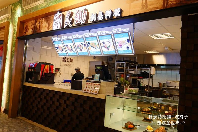 [ 臺中麗寶餐廳 ] 在麗寶outlet mall 要吃什麼呢?餐廳店名,想知道臺中麗寶樂園有什麼好吃的嗎? 全臺灣第一家全鮮乳冰淇淋您知道是哪間嗎?以1300度高溫瞬間鎖住食物美味聞名的拉麵又是哪間呢?以下就讓我們來瞧瞧本次精彩專輯, 2020 · Top 10 麗寶樂園附近最佳餐廳 - Tripadvisor瓦城泰國料理 臺中麗寶店瓦城泰國料理 臺中麗寶店(后里): 讀讀25則則關於瓦城泰國料理 臺中麗寶店客觀公正的美食評論,超有度假氛圍,行銷及經營模式大翻新,在Tripadvisor的5分滿分評等中得4分,戲水也能大啖私廚料理!T.R Kitchen Bistro厚實豬肋排令人吮指回味~馬拉 ...