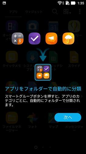 Screenshot_20161015-013533