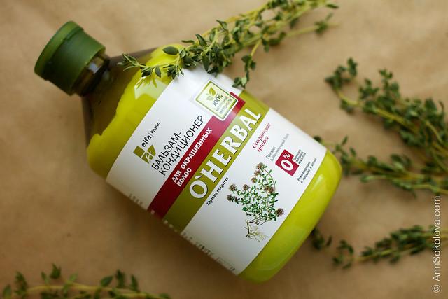 06 O'Herbal ElfaPharm 100% Natural бальзам кодиционер для окрашенных волос с тимьяном/чабрецом