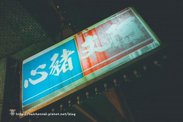 PhotoCap_007