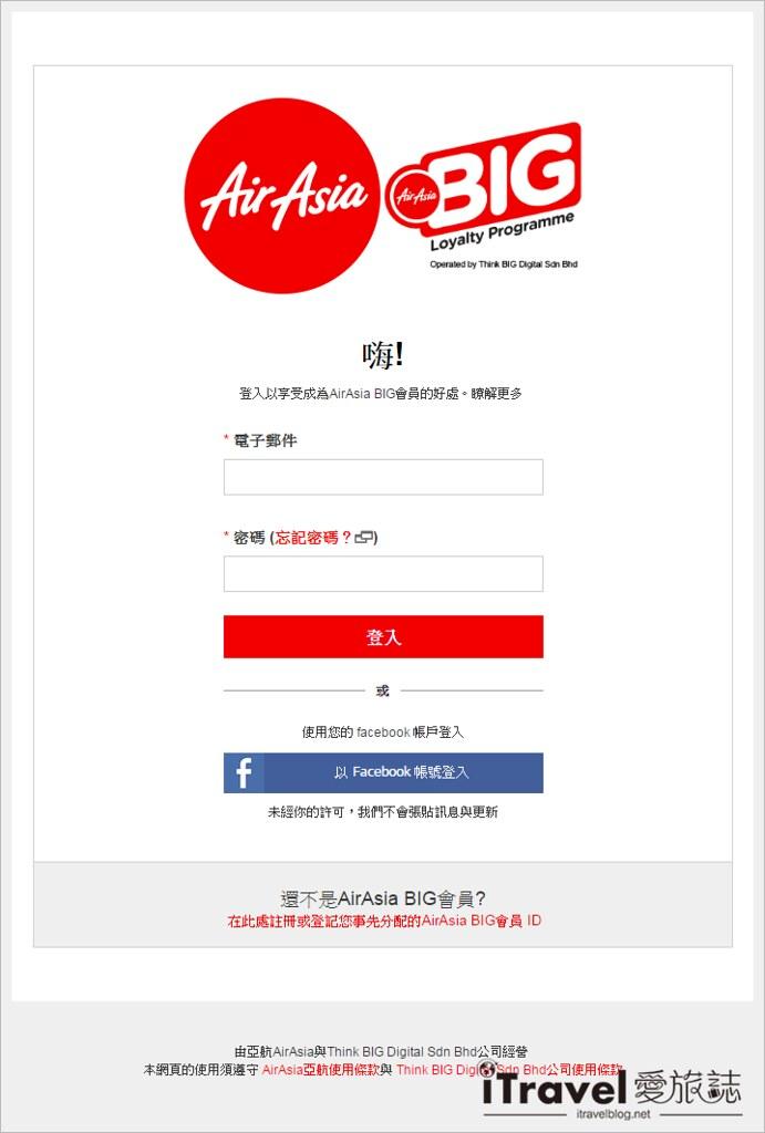 亚洲航空AirAsia订票教学 (10)