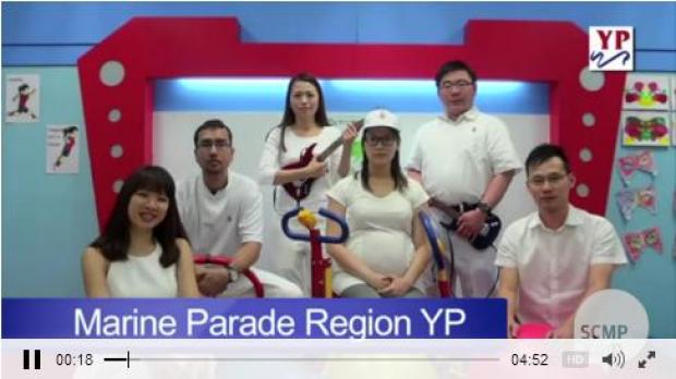 PAP Youth Wing video