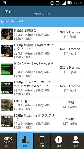 Screenshot_20161015-170357