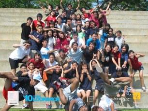 17062004 - NPSU.FOC.0405.Official.Camp.Dae.4 - Photo-Takin.Session - Hopi Famili - InFormal 1