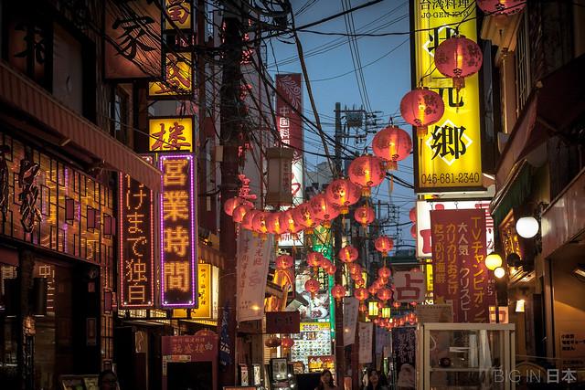 Yokohama Chukagai