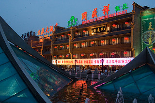 Restaurants and fountains in Xi'an