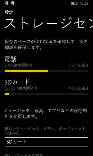 wp_ss_20150531_0001