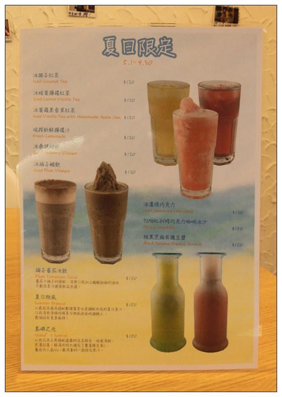 Dodo Cafe 10
