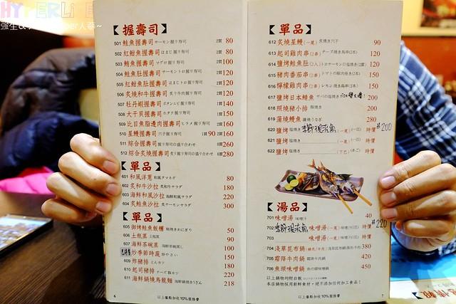 神川日式料理丼飯專賣 (15)