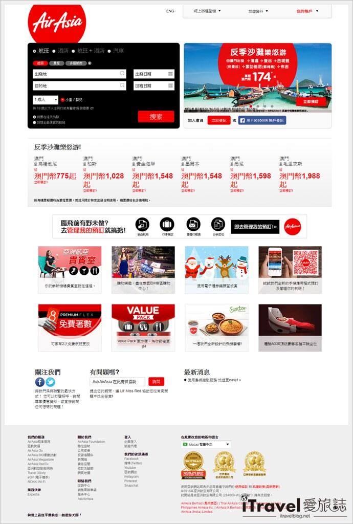 亚洲航空AirAsia订票教学 (2)