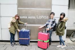JR上野入谷口超級酒店 Super Hotel JR Ueno Iriyaguchi