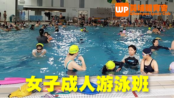 20150531 kt female swim2