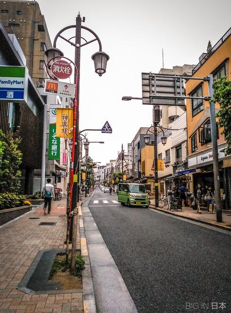 Street of Iidabashi