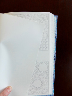 Dreamday Pattern Journal - 7