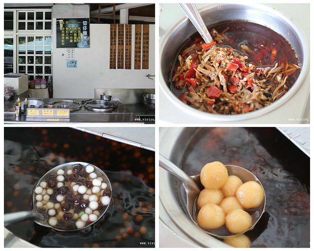 宜蘭,無菜單料理,美食,藏酒,酒莊,頭城,頭城農場 @VIVIYU小世界