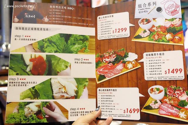 31525108611 8b6f5f54cd z - 滋滋咕嚕쩝쩝꿀꺽韓式烤肉專門店:藝人納豆開的韓式烤肉店(已歇業