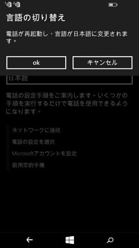 wp_ss_20150220_0005