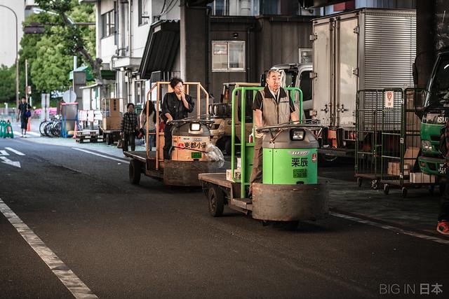 Tsujiki Market, Tokyo
