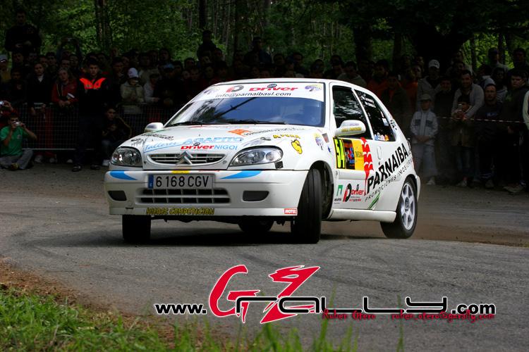 rally_do_albarino_191_20150302_1837761393