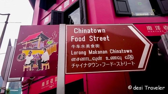 Chinatown Food Street Singapore