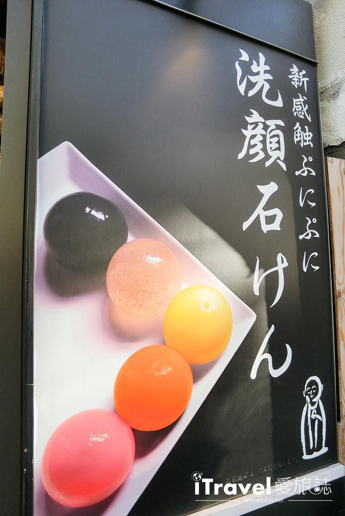 东京浅草购物 仲见世商店街 27