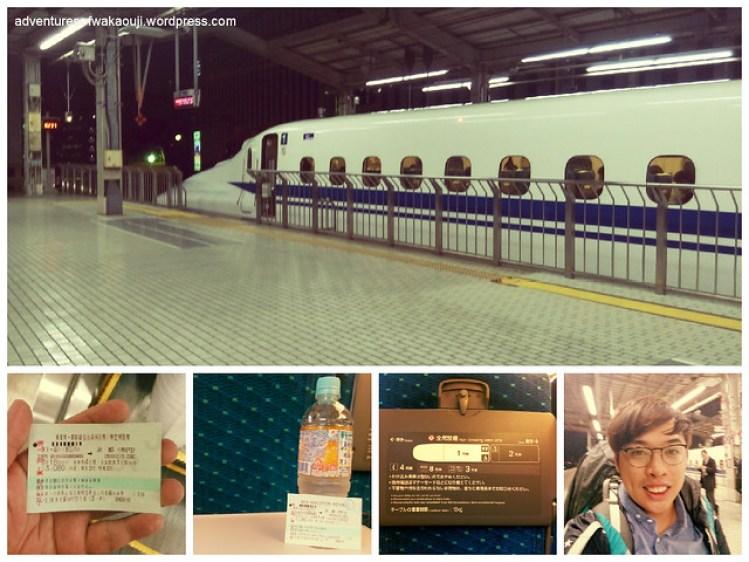 Tokyo to Kyoto shinkansen bullet train