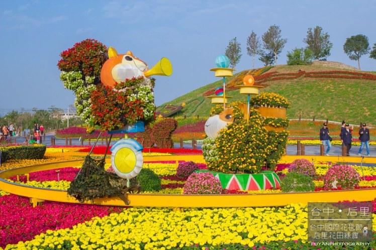 台中國際花毯節38
