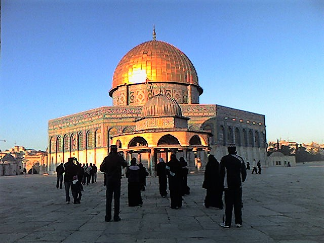 Dome of the Rock Palestine