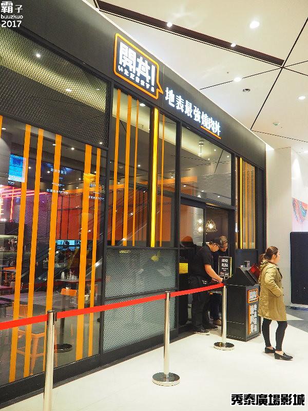 32373352331 d8882503e4 b - 台中秀泰廣場影城站前店,S1館年前開始營業~