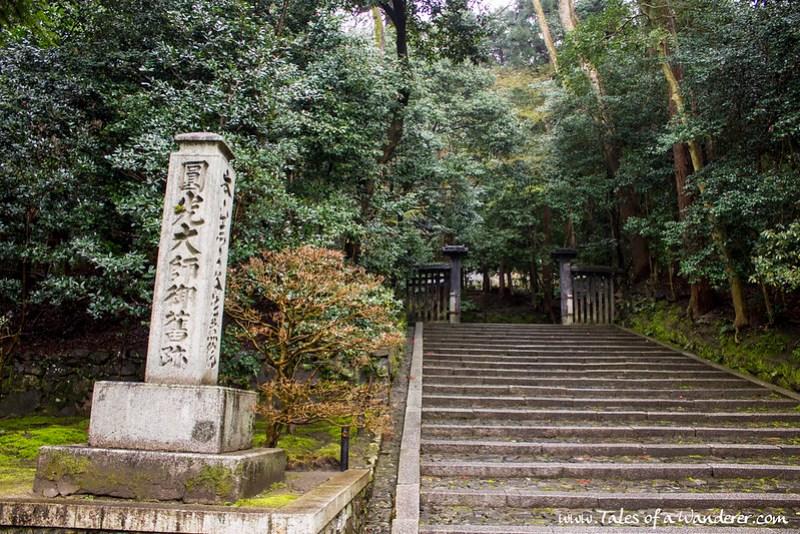 京都 KYŌTO - 法然院 Hōnen-in