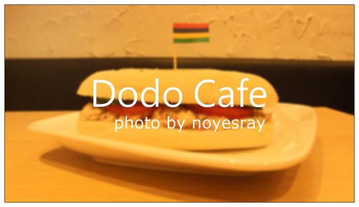 Dodo Cafe 19