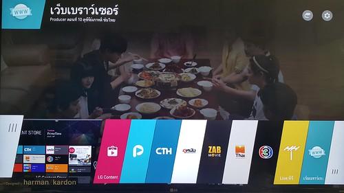App ต่างๆ บน LG 49UF850T