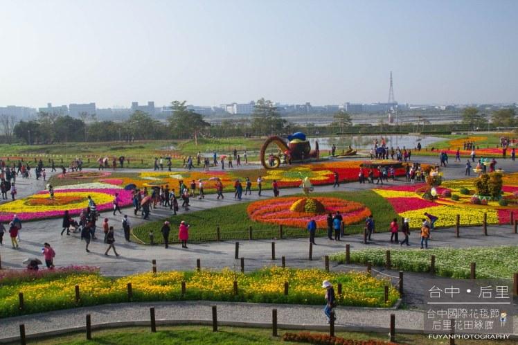 台中國際花毯節56