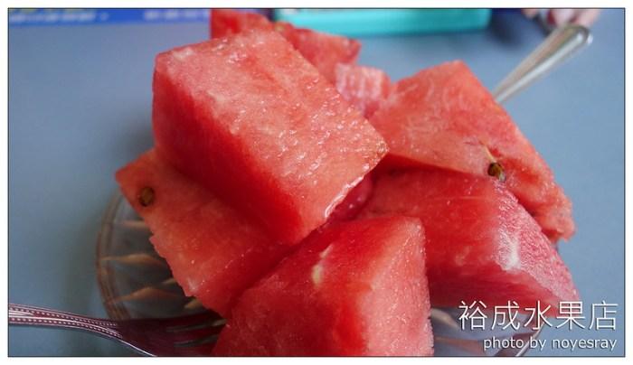 裕成水果店 09