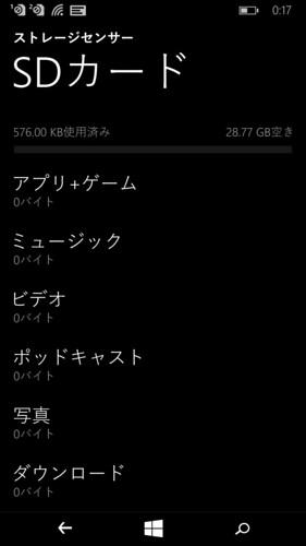 wp_ss_20150611_0040
