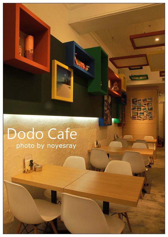 Dodo Cafe 04