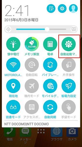 Screenshot_2015-06-03-02-41-38