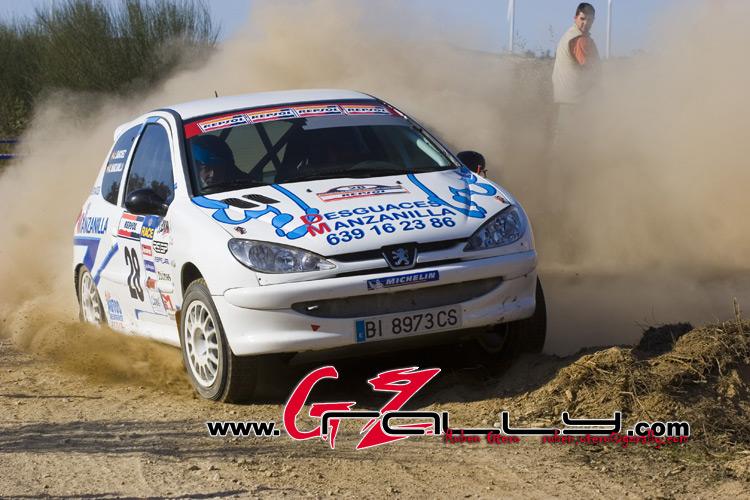 rally_de_cabanas_204_20150301_1529971695